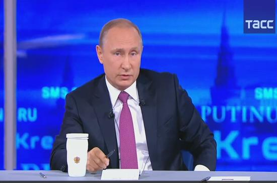 Владимир Путин: важно следить заэкологией