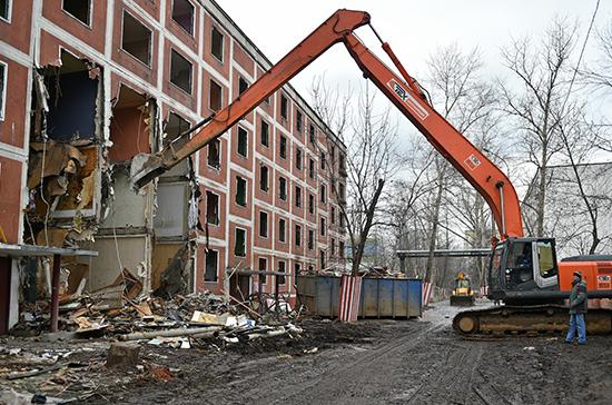 Власти столицы разработают механизм доплаты заквадратные метры впроцессе реновации