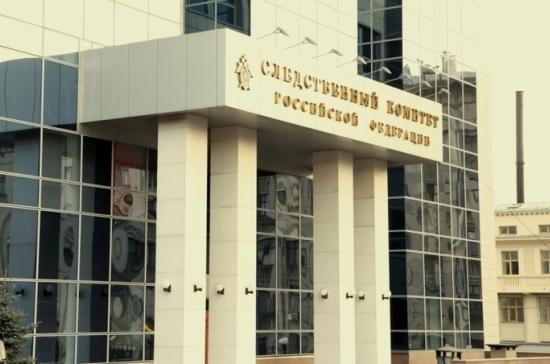 СКразыскивает пропавших детей вЧувашии иЧелябинской области
