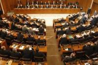 Парламентские выборы в Ливане пройдут в мае 2018 года