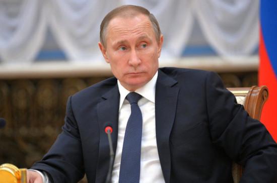 Путин потребовал сделать новые места вяслях