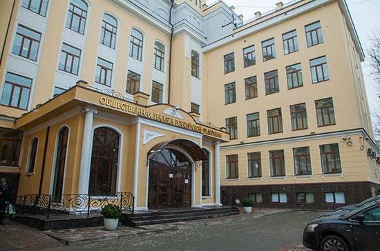 Общественную палату возглавил репортер  Валерий Фадеев