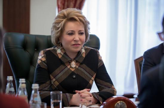 Матвиенко обсудила сглавой Адыгеи развитие республики