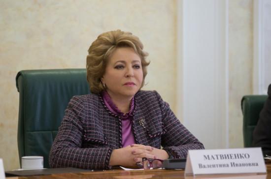 Валентина Матвиенко проведёт в Адыгее совещание с руководителями органов госвласти