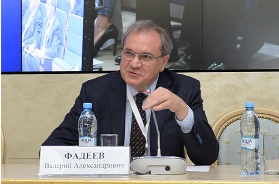 Общественная палата VI созыва начала работу