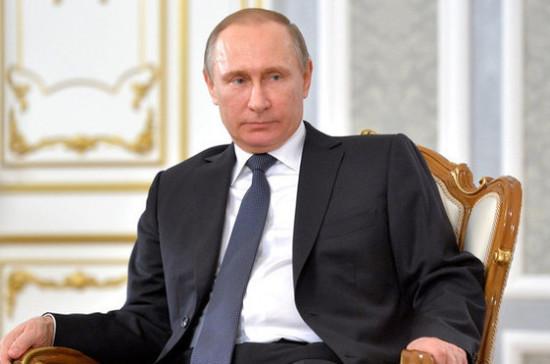 Путин назвал акции протеста в Российской Федерации неопасными