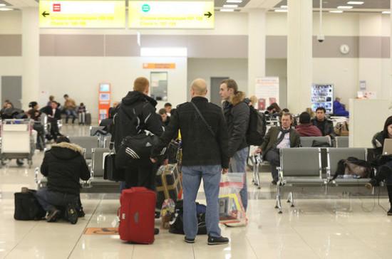 Росавиация начинает публиковать список авиакомпаний, задерживающих рейсы