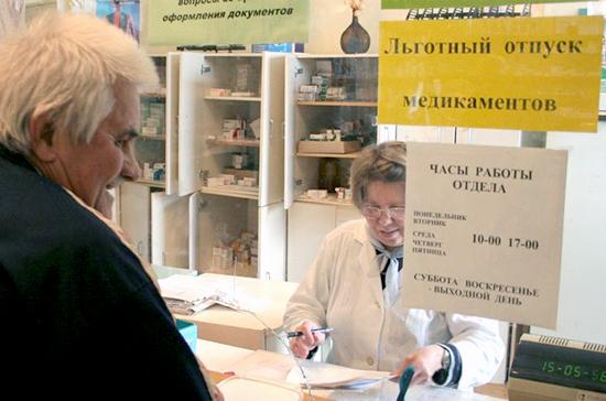 Законодательный проект обинтернет-продаже фармацевтических средств прошел все основные согласования— Елена Максимкина