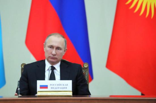 Путин: Товарооборот Российской Федерации  иКиргизии вырос на23%