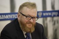 Милонов назвал Европейский суд по правам человека «шарашкиной конторой»