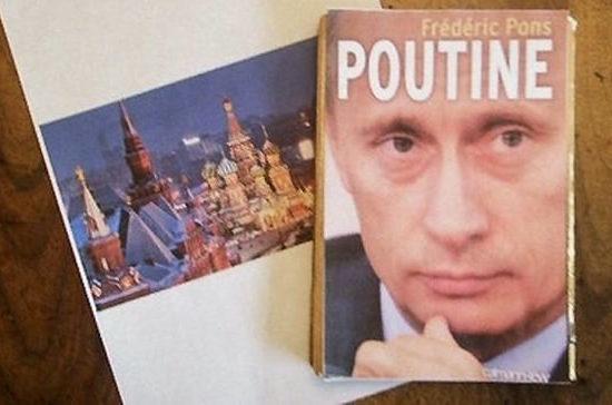 Чем запомнился 2014-й русским во Франции