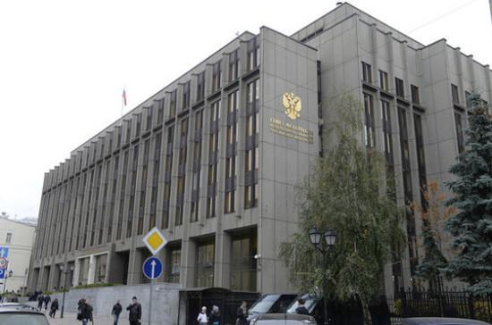 Володин иМатвиенко немогут договориться олетних каникулах