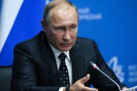 Российско-Австрийский деловой совет помогает развитию отношений между странами — Путин