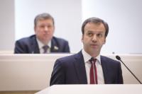 Дворкович поручил развивать зарядные станции для электромобилей