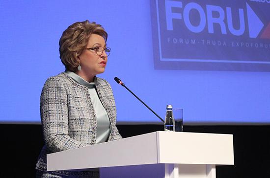 Матвиенко: развитие цифровой экономики является одним из приоритетных направлений