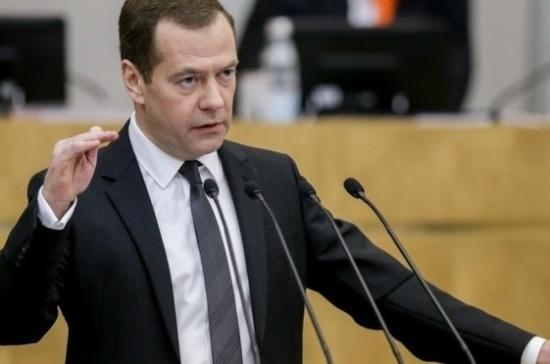 Медведев: Бюджет наближайшие три года должен поддержать рост экономики