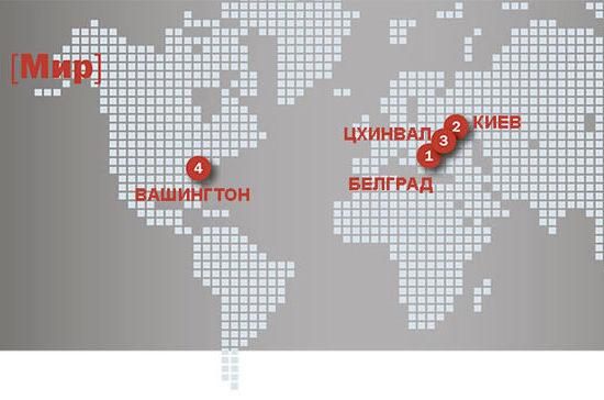 В столицах мира (июнь 2014)