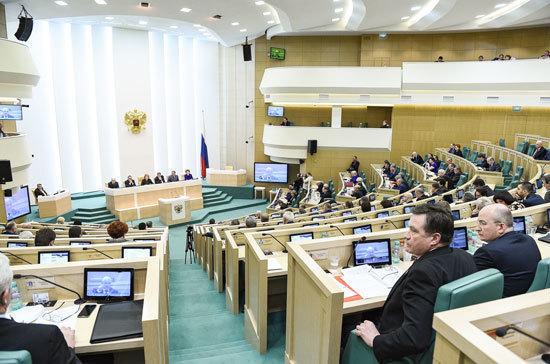 ВСовфеде поддержат закон осоздании реестра коррупционеров