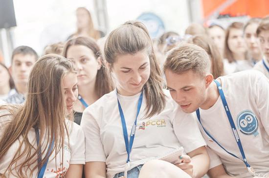 ВЦИОМ объявил о росте патриотизма среди молодёжи
