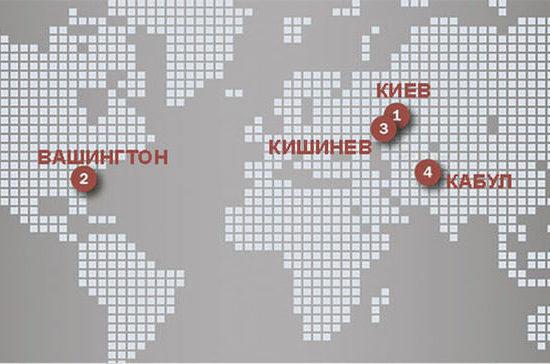В столицах мира — «РФ сегодня» (№ 07-2014г.)