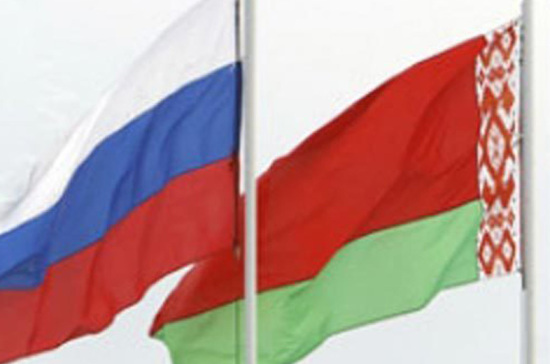 Сумма контрактов между РФ и Белоруссией на Форуме регионов может составить 400 млн долларов — Карасин