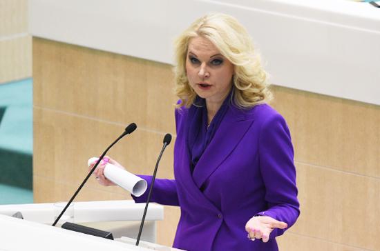 Российская Федерация откажется оттрат резервного фонда