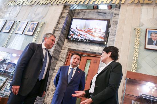 Володин высказался орешенииРФ списать долги Киргизии