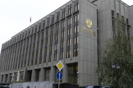 Совет Федерации одобрил сегодня нашумевший закон ореновации жилья в столицеРФ