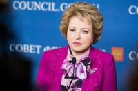 Сенаторы обсудят возможность выдачи части средств маткапитала на руки — Матвиенко