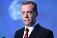 Медведев назвал категории граждан, чьи пенсии будут проиндексированы