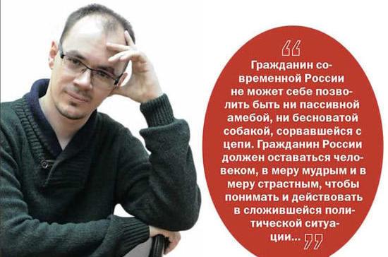 Почему Россия не Америка, или О праве на жизнь без революций