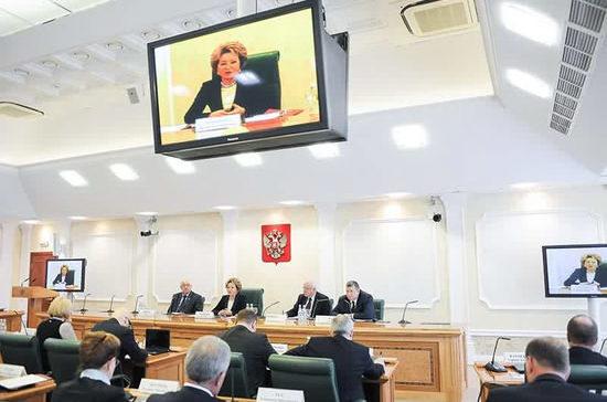 Особенности российского самоуправления