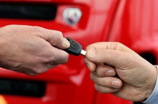 Руководство выделило 7,5 млрд руб. наподдержку льготного автомобильного кредитования илизинга