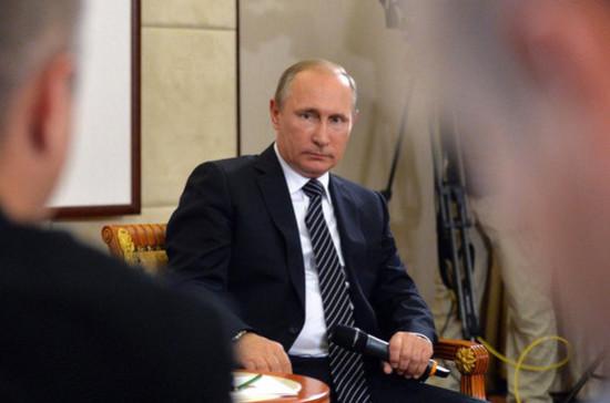 Путин обсудил счленами Совбеза ситуацию вСирии перед встречей вАстане