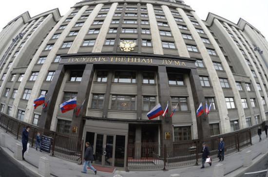Государственная дума  РФприняла в1-м чтении правительственный законодательный проект  оновом бюджетном правиле