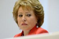 Валентина Матвиенко: Россия настаивает на изменении регламента ПАСЕ