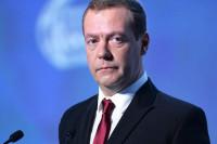 Медведев призвал сократить время ожидания в очереди МФЦ до 15 минут