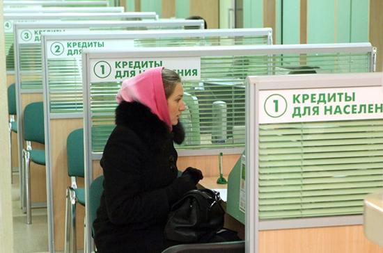 Миронов предложил поменять порядок погашения задолженности покредиту