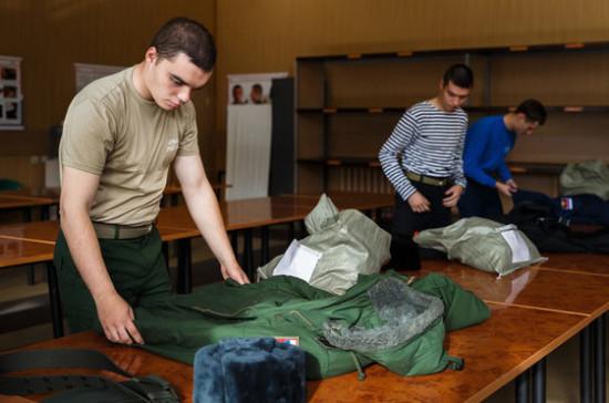 Не прошедшие военную службу не смогут стать госслужащими в течение пяти лет