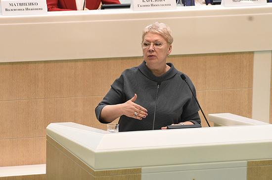 Допускать кГИА порусскому языку посоветовали после собеседования