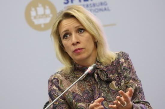 Захарова: СМИ США ошибочно истолковали слова премьера Сербии