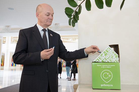 ВСовете Федерации началась акция поутилизации батареек