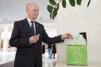 В Совете Федерации началась акция по утилизации батареек