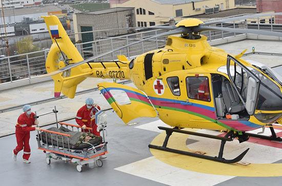 Вместо «скорой» к больному прилетит вертолёт