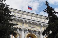 Центробанк отозвал лицензию у банка «Легион»