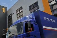 В Минкомсвязи считают первоочередным для «Почты России» борьбу с очередями и «серыми посылками»