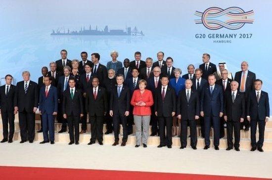 Российская Федерация довольна результатами саммита вГамбурге— Лукаш
