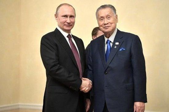 Японские СМИ назвали гостеприимство Путина беспрецедентным