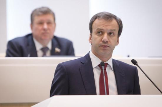 Дворкович: требования «антитеррористического пакета» следует поэтапно вводить с 2018 года