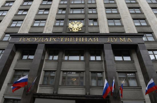 Законопроект об индексации пенсий работающим пенсионерам внесут в Госдуму осенью